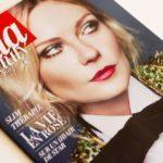 [Nouveauté Magazine] Gala Beauty