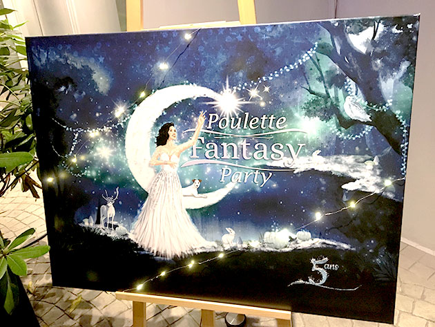 Poulette Fantasy PArty